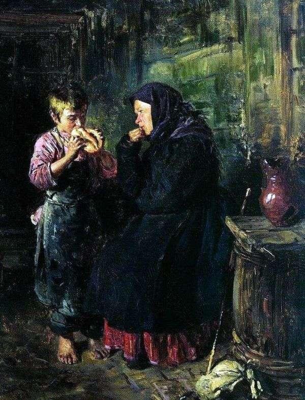 日期   弗拉基米尔马可夫斯基