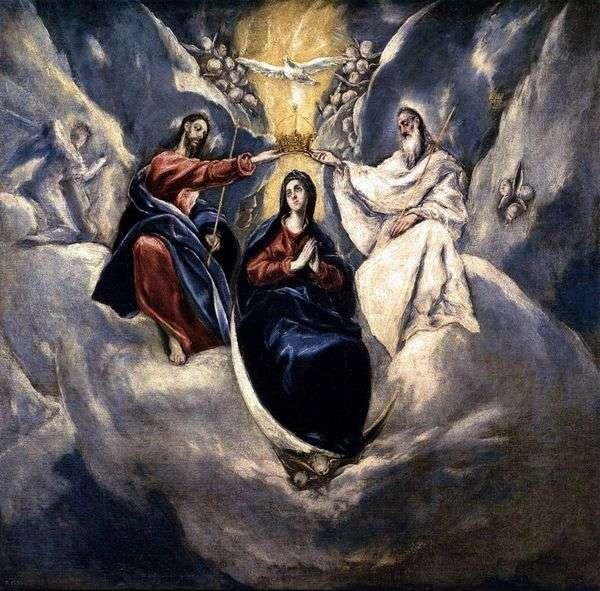 加冕圣母玛利亚   埃尔格列柯