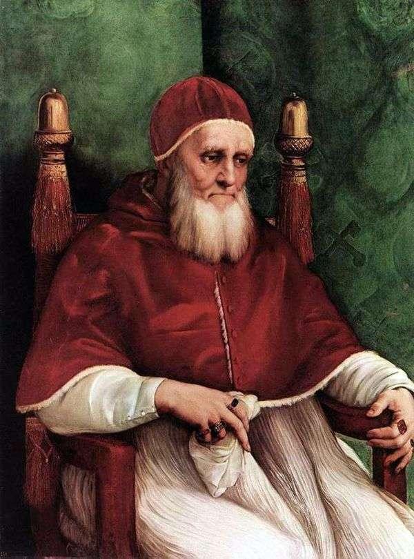 教皇朱利叶斯二世的肖像   拉斐尔桑蒂
