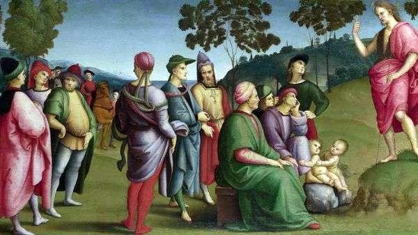 施洗者圣约翰的讲道   拉斐尔桑蒂