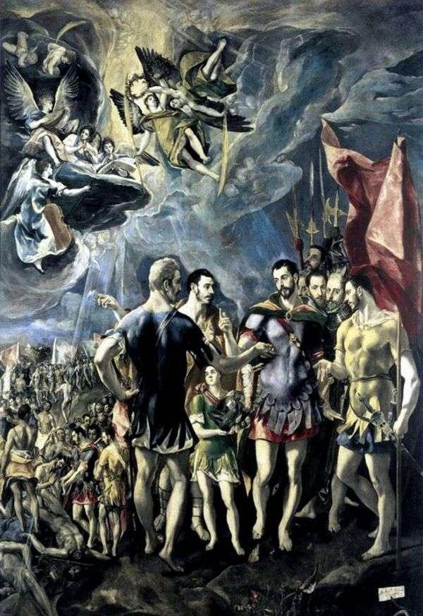 圣毛里求斯的殉难   埃尔格列柯