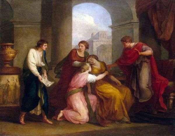 Virgil阅读Aeneid Augustus和Octavia   Angelika Kaufman