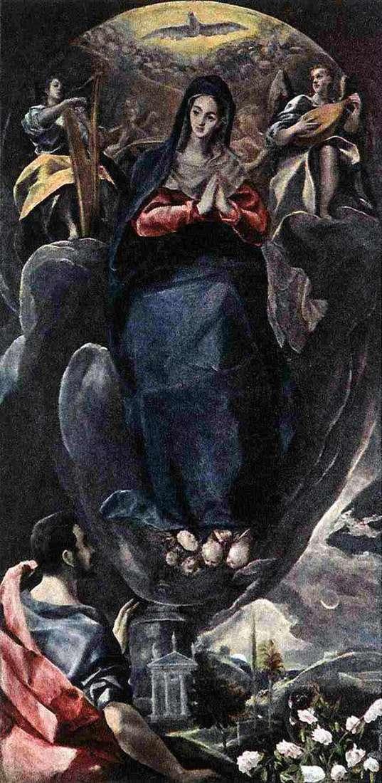 圣母无原罪   埃尔格列柯