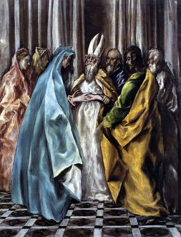 圣母的订婚   埃尔格列柯