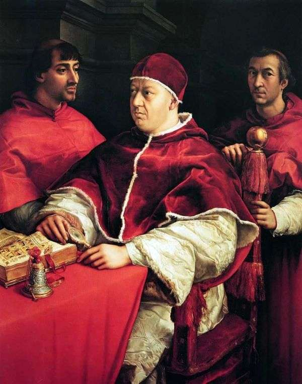 桑蒂。Leo X   Rafael Santi