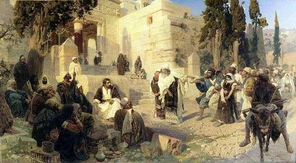 基督和罪人   瓦西里 波列诺夫