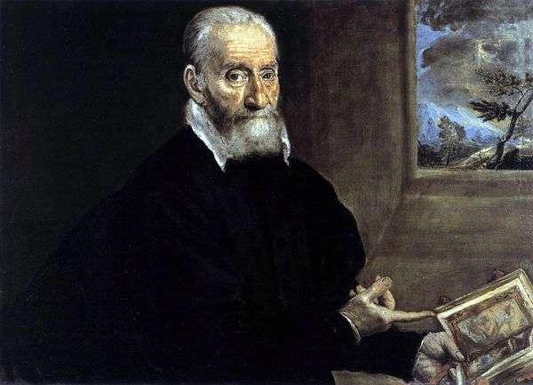 Giulio Clovio   埃尔格列柯的肖像