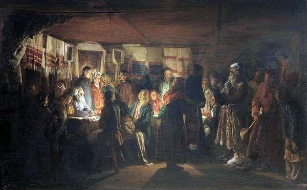 巫师到达农民婚礼   瓦西里马克西莫夫