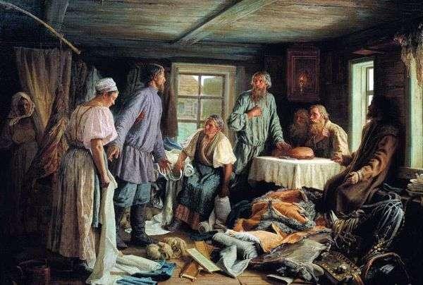 家庭部分   瓦西里马克西莫夫
