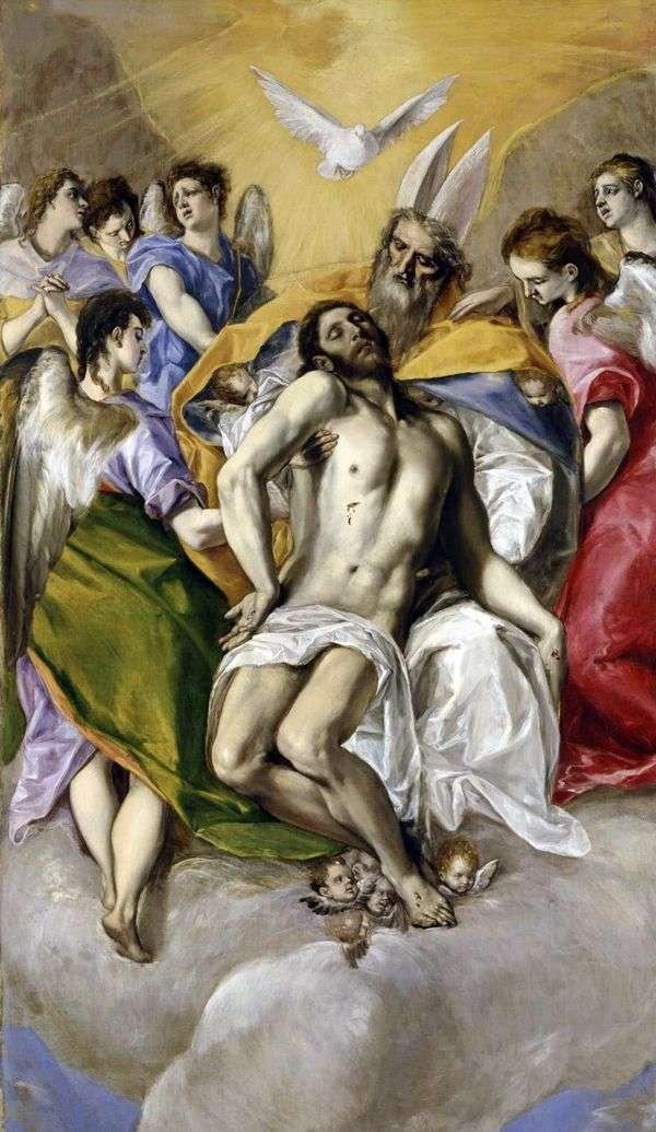 圣三一   埃尔格列柯