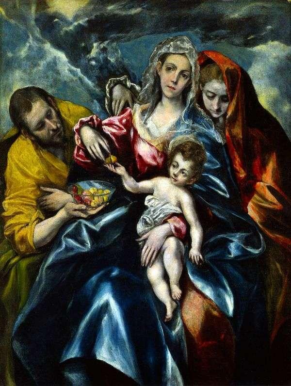 神圣家族与抹大拉的马利亚   埃尔格列柯