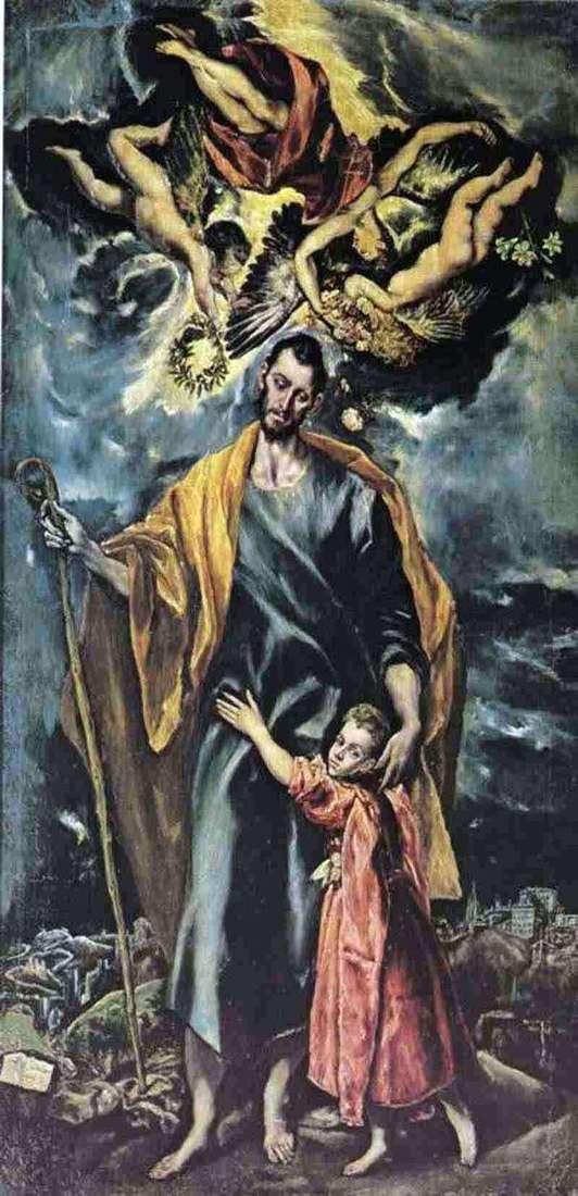 圣约瑟夫与年轻的基督   埃尔格列柯