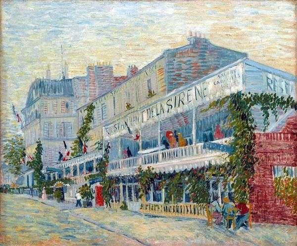 Anier餐厅Sirena   Vincent Van Gogh