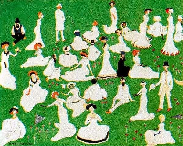 休息。气缸社会   Kazimir Malevich