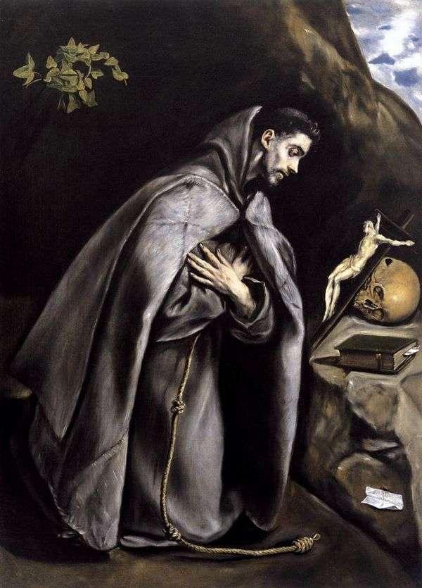 圣弗朗西斯在迷魂药   埃尔格列柯