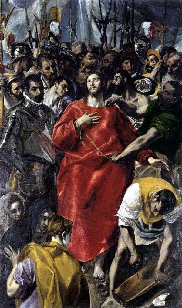 从基督(Espolio)去除衣服   El Greco