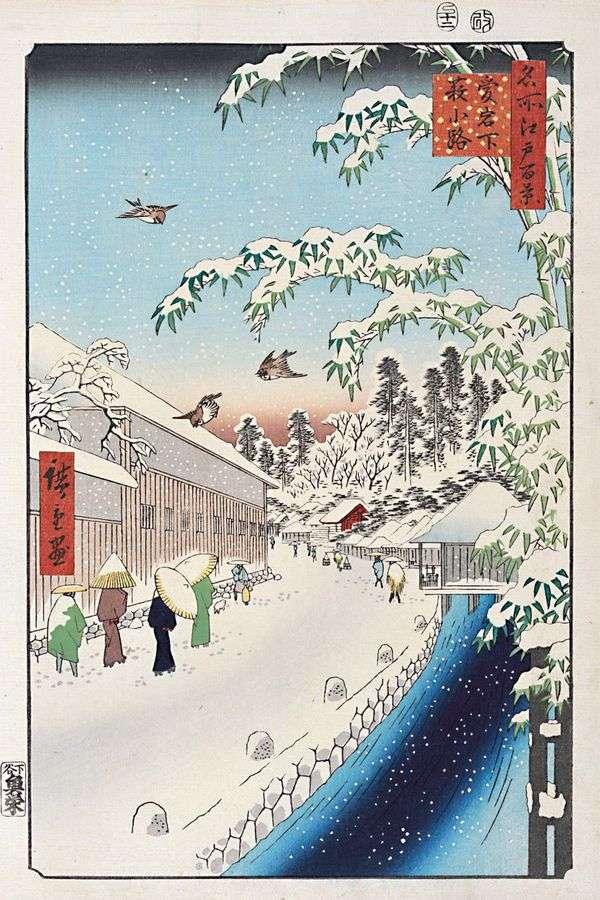 Atagosita,Yabukoji Street   Utagawa Hiroshige