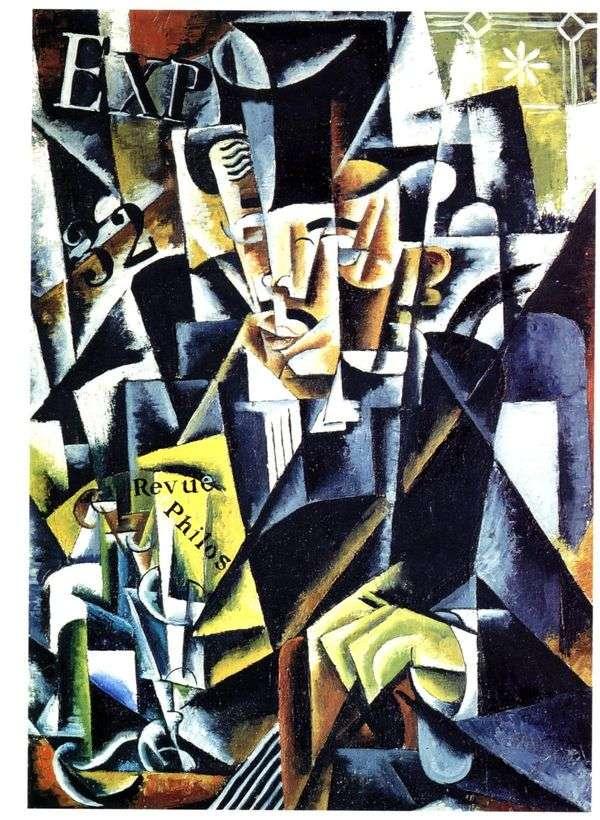 哲学家的肖像   柳博夫波波娃