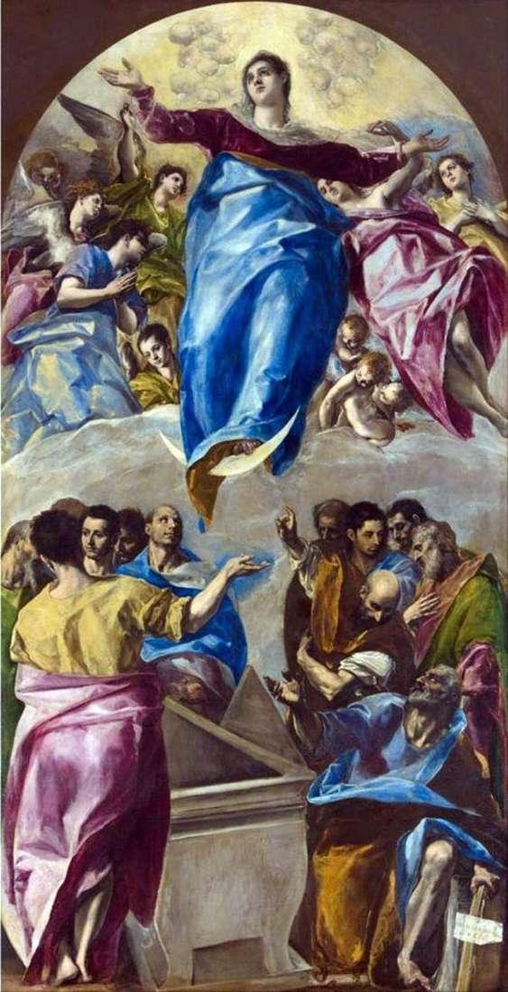 圣母升天的假设   埃尔格列柯