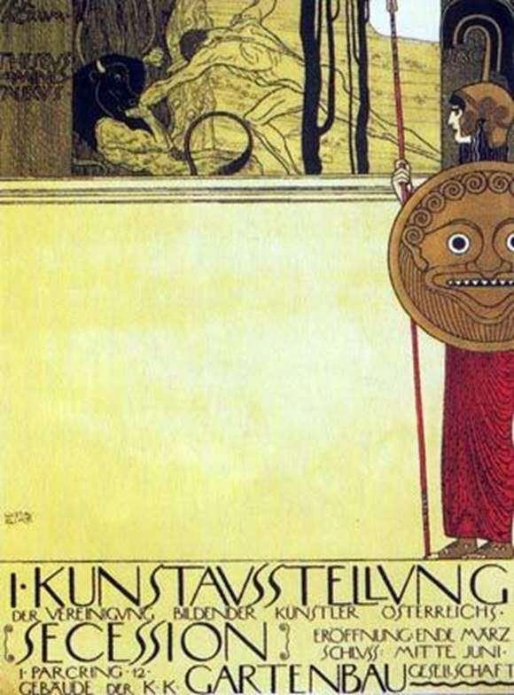 维也纳分离派第一次展览的海报   古斯塔夫克里姆特