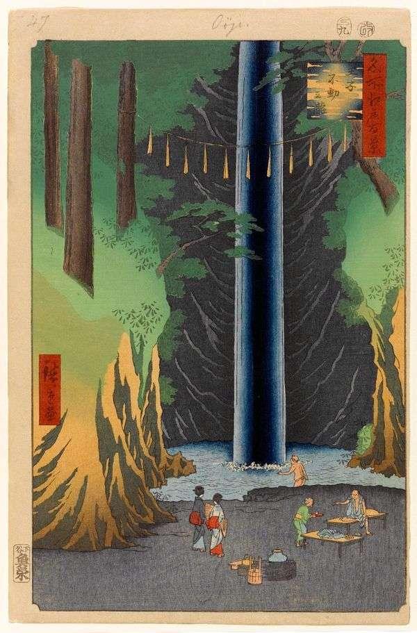 Fudo瀑布,但仍然在Oji   Utagawa Hiroshige