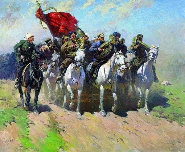 第一骑兵部队的号手   Mitrofan Grekov
