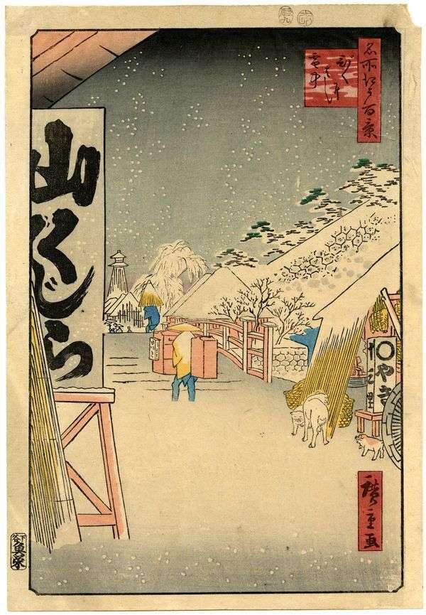 冰雪覆盖的桥梁Bikunibashi   Utagawa Hiroshige