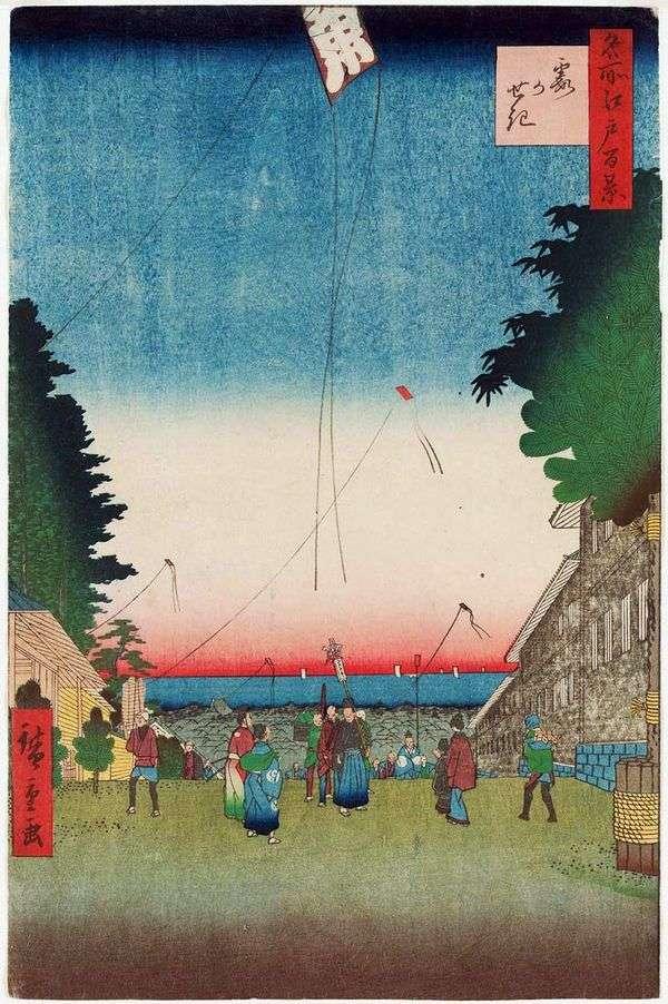 雾前哨   Utagawa Hiroshige