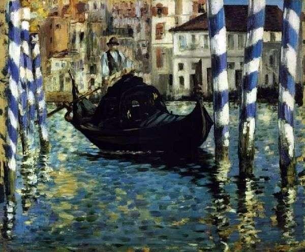 大运河。威尼斯   爱德华马奈