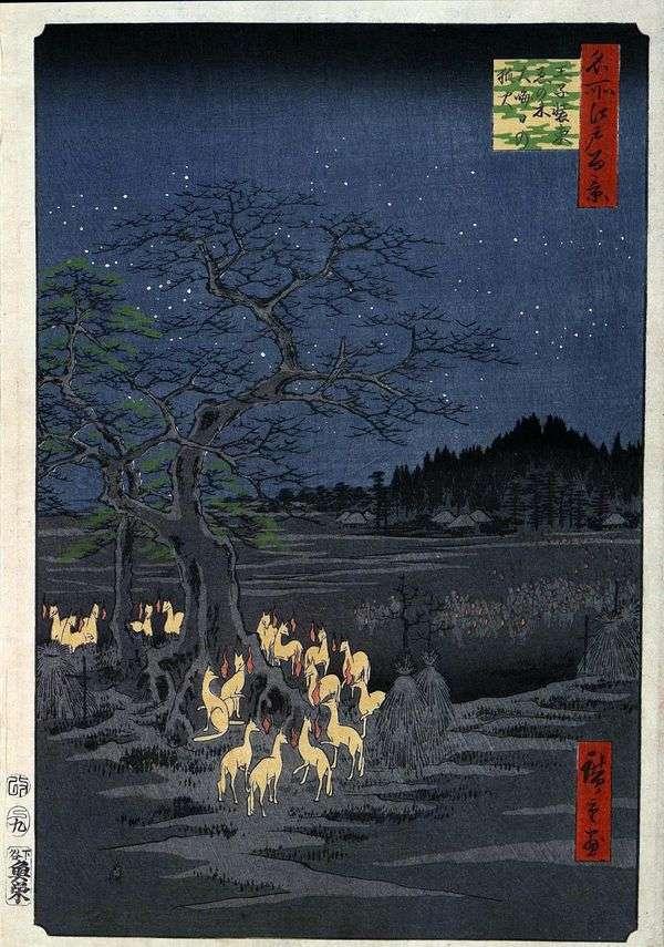 在Oji   Utagawa Hiroshige伪装的铁树的Fox灯
