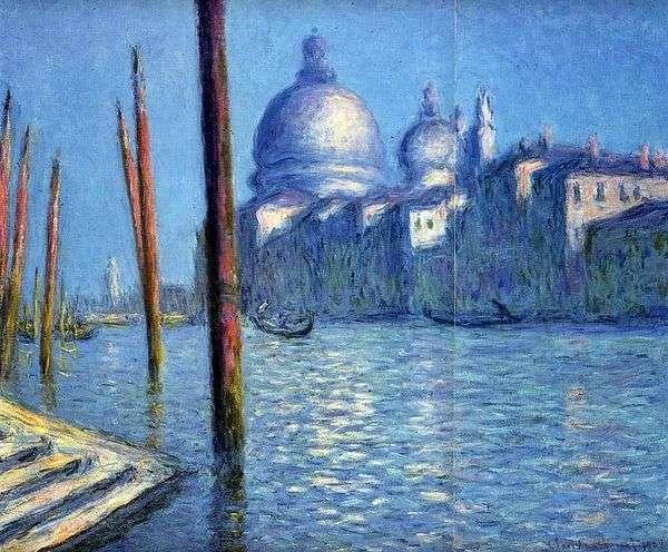 威尼斯(大运河)的景色   克劳德莫奈
