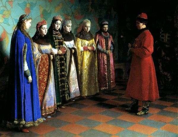 新娘沙皇阿列克谢米哈伊洛维奇   格里戈里塞多夫的选择