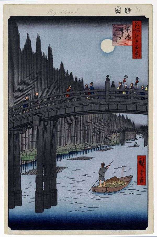 Kebasi Bridge和Takegashi Quay   Utagawa Hiroshige
