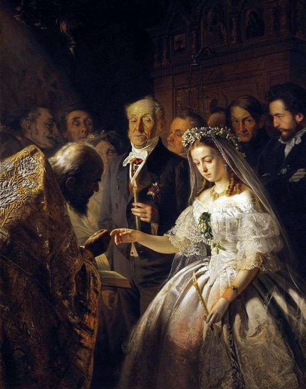 不平等的婚姻   瓦西里 普基列夫