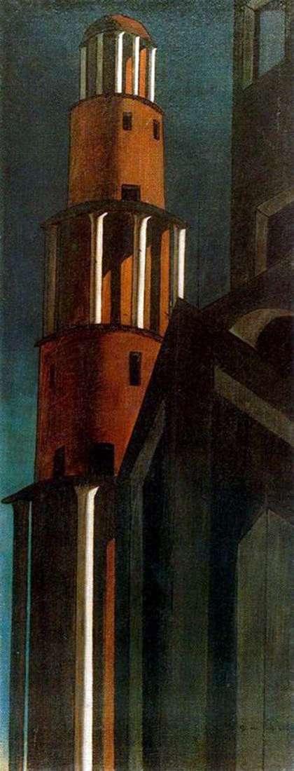 塔   Giorgio de Chirico