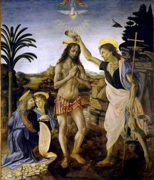 基督的洗礼   列奥纳多达芬奇