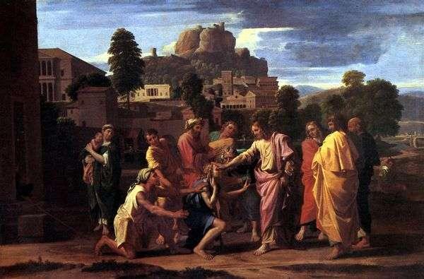 治愈盲人   Nicolas Poussin