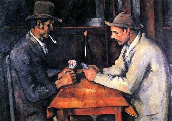 纸牌玩家   Paul Cezanne