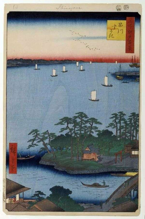 Susaki的Sandbar   Utagawa Hiroshige