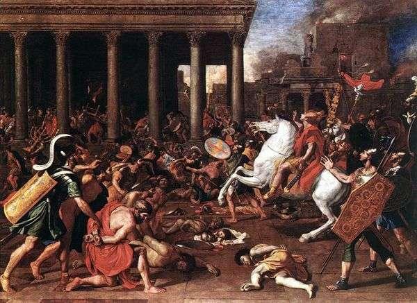 在耶路撒冷破坏圣殿   尼古拉斯普桑