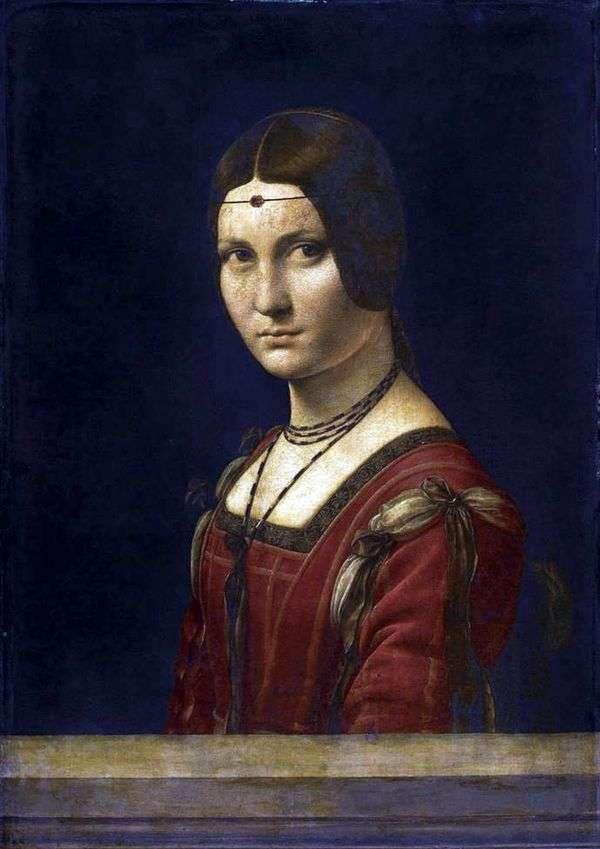美丽的Ferronera   Leonardo Da Vinci
