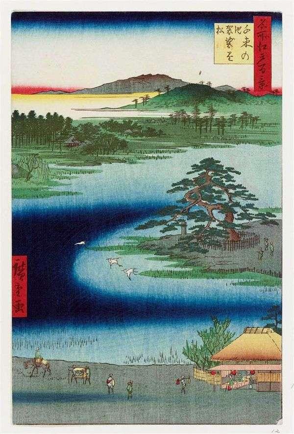 Pond Senzoku no No,pine Casacakemaiu   Utagawa Hiroshige