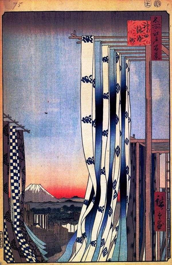 神田区,Dyers Quarter   Utagawa Hiroshige