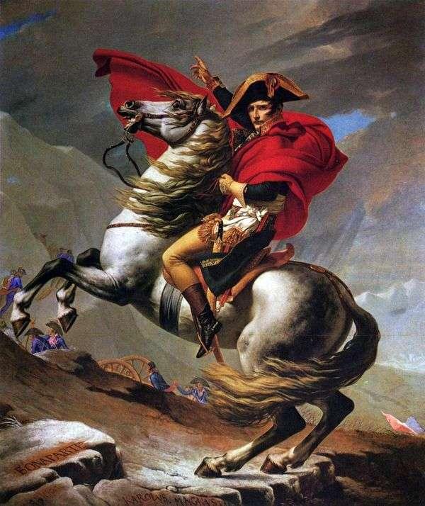 拿破仑穿越圣伯纳德山口   雅克路易大卫