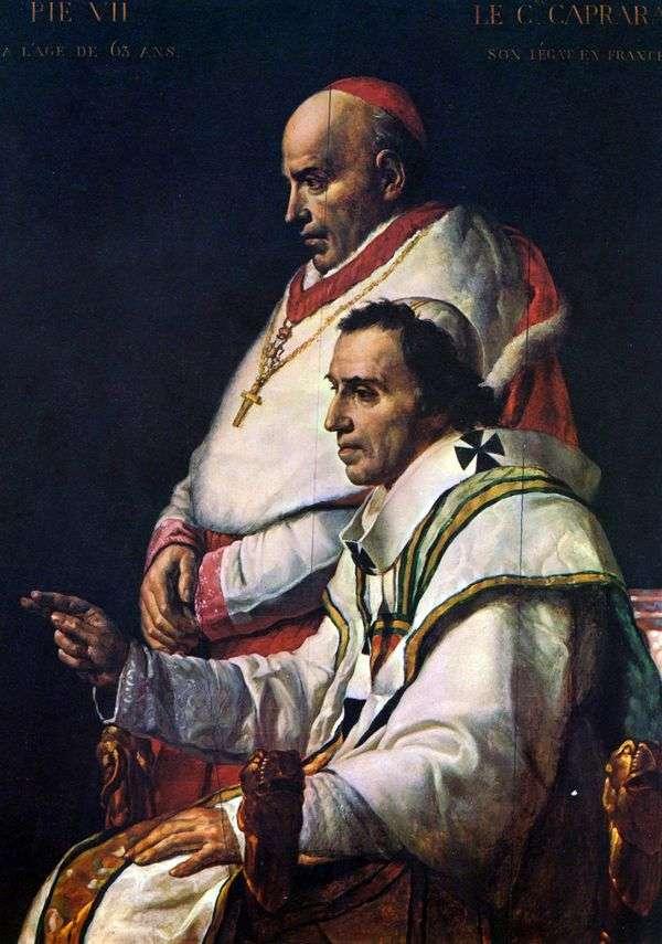 教皇庇护二世和红衣主教卡普拉拉   雅克路易斯大卫
