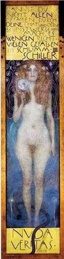 裸体真相   古斯塔夫克里姆特
