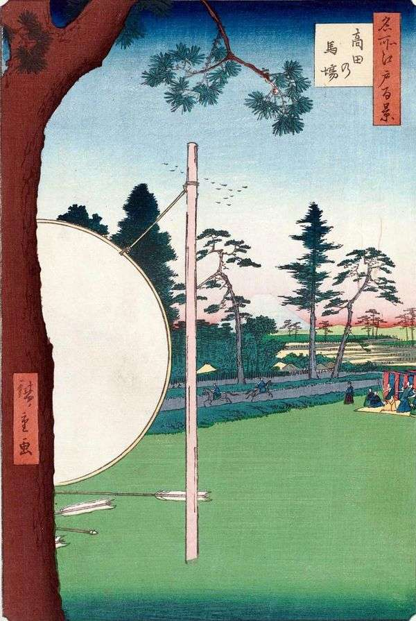 Takala no Baba   赛车圈   Utagawa Hiroshige
