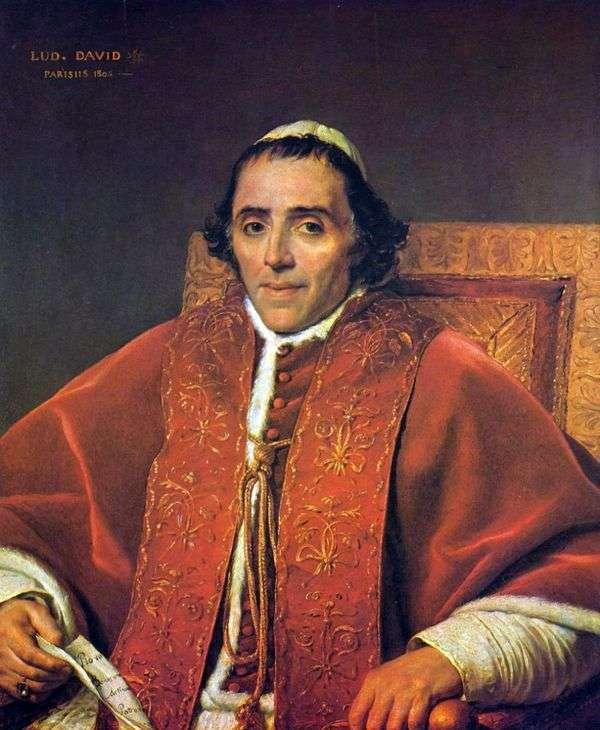 教皇皮乌斯七世的肖像   雅克路易斯大卫