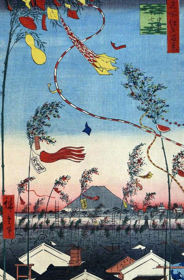 装饰的城市,Tanabata的假日<   Utagawa Hiroshige