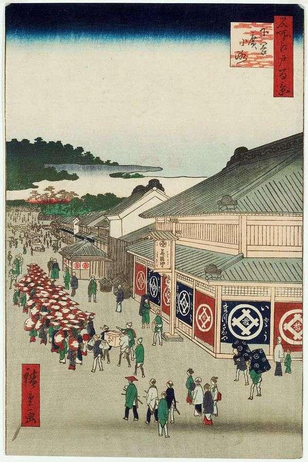 Sitaya的Hirokoji街   Utagawa Hiroshige
